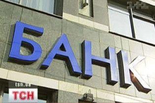 Кількість пограбованих банків в Україні зростає