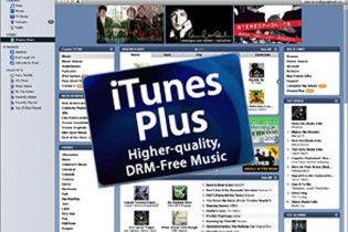 У iTunes з'явиться конкурент