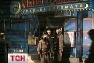 Підпал гральної зали у Дніпропетровську: нові подробиці