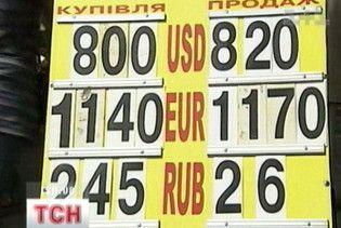 Офіційний курс валют на 7 серпня