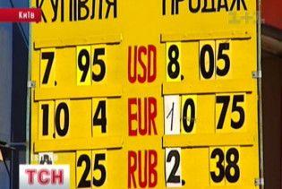 Міжбанк закрився зниженням долара