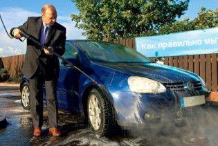 За миття машини на вулиці будуть штрафувати