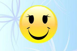 """""""Територія позитиву"""": щастя - це просто"""