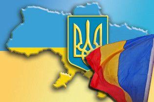 Румунія закрила кордон з Україною