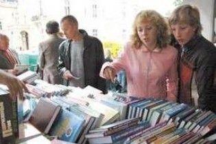 Українська книга стала популярнішою за російську