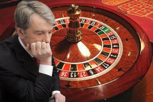Ющенко назвав заборону грального бізнесу популізмом