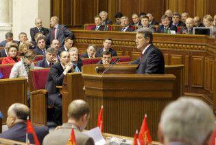 Ющенко знову закликав переобрати себе разом з Радою