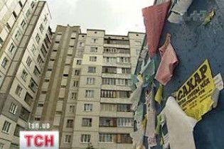 Українцям радять відмовлятися від неякісного обслуговування ЖЕКів