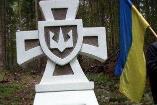 У Польщі до Дня незалежності України розгромили пам'ятник УПА