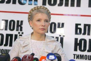 Тимошенко емансипує ВР