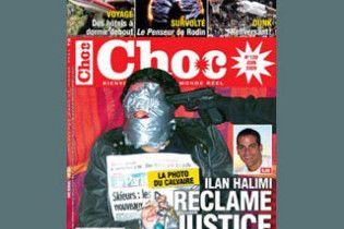 """Шокуючі фото журналу Choc: як """"варвари"""" катували бранця"""