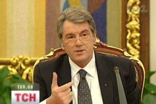 Ющенко припускає дострокові вибори в Раду