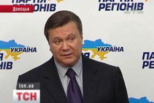 Більшість українців не хочуть судимого президента