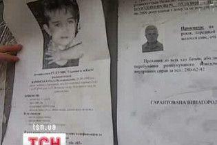 Щодня в Україні зникає безвісти 27 людей