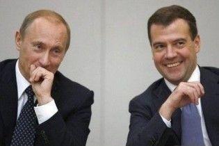 Скандальний інтернет-ролик: Мєдвєдєв розстріляв Путіна з кулемета (відео)
