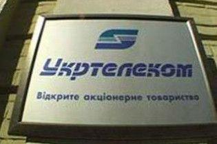 """Компанія Ахметова заявила, що не купуватиме """"Укртелеком"""""""