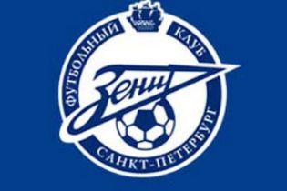 """""""Зеніт"""" виграв перше коло чемпіонату Росії"""