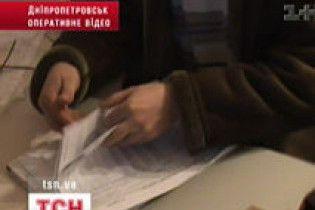 """У Дніпропетровську розшукують """"вексельних шахраїв"""""""