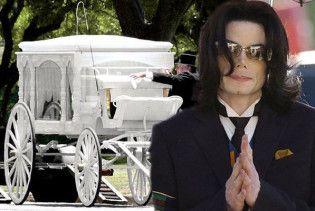 Майкла Джексона поховають в його маєтку Неверленд