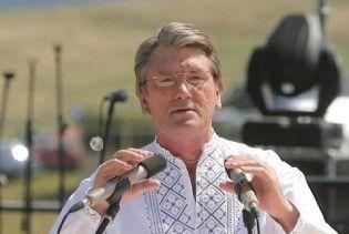 Ющенко видасть указ про захист гуцулів