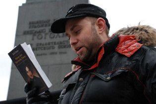 Російських опозиціонерів заарештували за читання Гоголя вголос