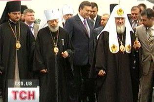 УНА-УНСО пікетуватиме візит патріарха Кирила в Київ
