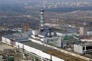 Чорнобиль стає популярним курортом (відео)