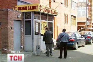 Українців зобов'яжуть пред'являти в обмінниках паспорт