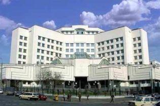 КСУ прояснит ситуацию с коалицией в Верховной раде