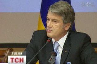 Ющенко чекає лідерів фракцій на консультації з розпуску Ради