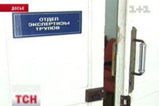 Загибель В'ячеслава Чорновола: історія, оповита таємницею