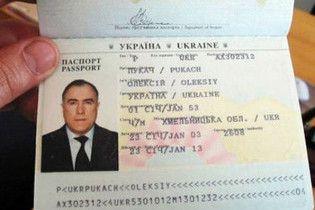 Хто такий Олексій Пукач