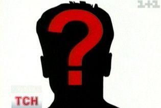 Генпрокуратура відправить череп Ґонґадзе на експертизу до США