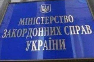 МЗС України обурений дипломатичним демаршем Росії