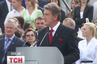Ющенко відзвітував про свої 10 кроків назустріч людям