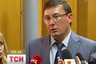 Луценко впевнений, що виграє всі суди проти газети Віld