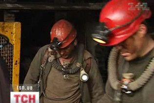 У Кривому Розі вибухнула шахта, 16 га території пішли під землю