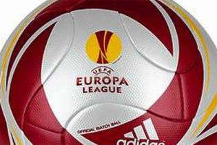 Ліга Європи. Не обійшлося без сенсацій