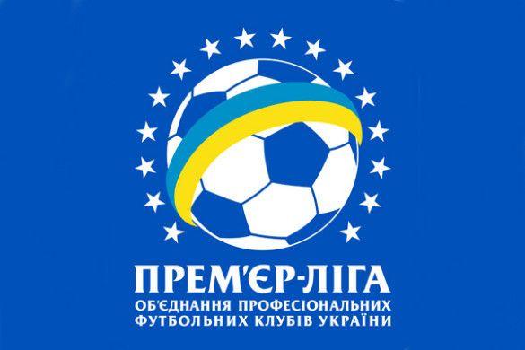Прем'єр-ліга