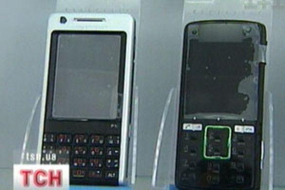 Мобілки