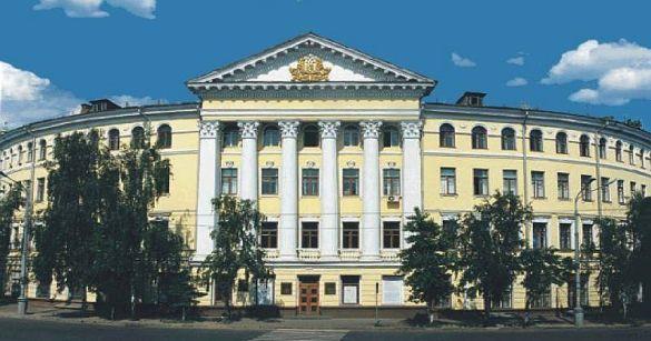 Києво-Могилянська академія (Фото: www.nbuv.gov.ua)