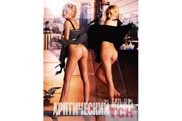 """""""Арктика"""" підкорила Playboy голими тілами"""