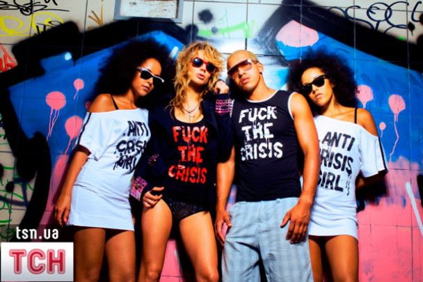 Лобода створила колекцію одягу F*ck the CRISIS