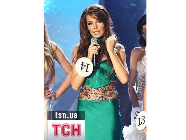 """Екс """"ВІА Гра"""" стала """"Міс Україна-Всесвіт""""-2009"""