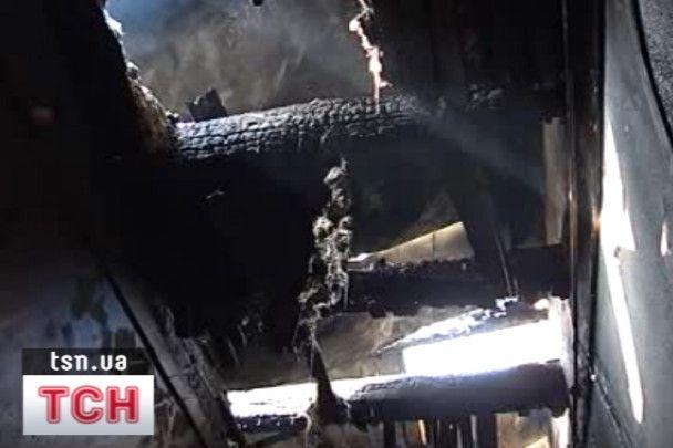 Кіровоградське казначейство залишилось без даху