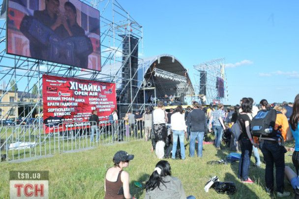 """Зірковий фестиваль """"Чайка Open Air"""""""