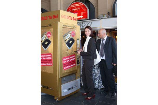 В Німеччині встановили перший автомат з продажу золота