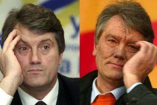 Ющенко не дав Генпрокуратурі закрити справу про своє отруєння