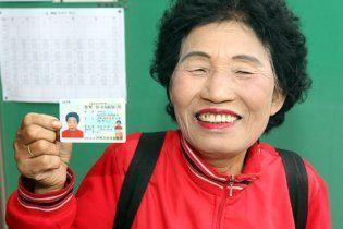 69-річна кореянка здала на водійські права з 960-ї спроби