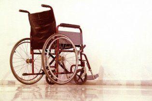 Життя українських інвалідів покращиться вже у наступному році